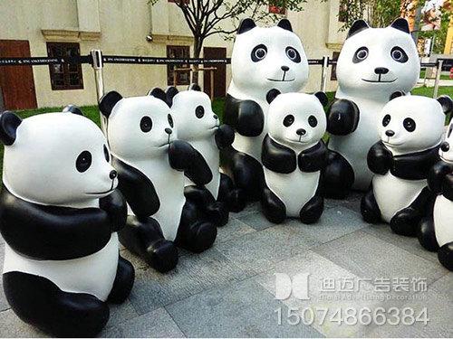 小品-熊猫