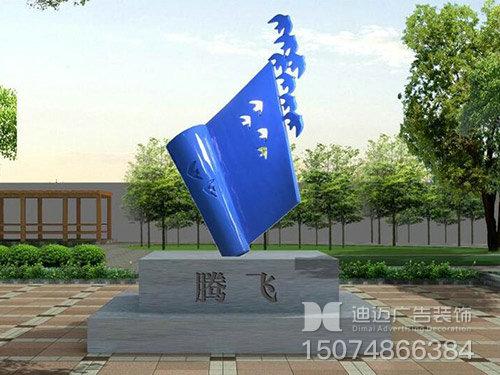 文化雕塑-2