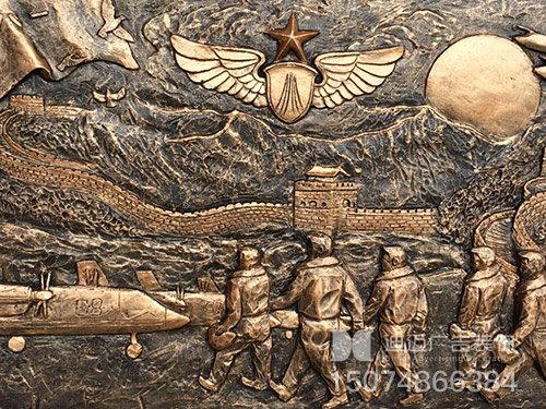 围墙浮雕-4