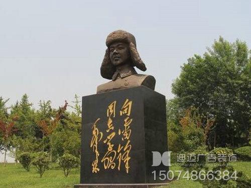 名人雕塑-4